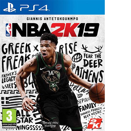 NBA 2K19 (PS4)- Used